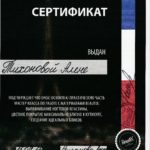 Aljona-Tihonova-Beautix-Vyravn-nogt-plastiny-001.jpg