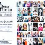 Glinka.jpg