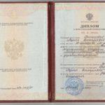 Larisa-Grigoreva-DIPLOM-o-perepodgotovke-e1547915019874.jpg