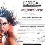 Loreal-II.jpg