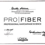 ProFiber-II.jpg